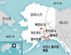 알래스카 지도