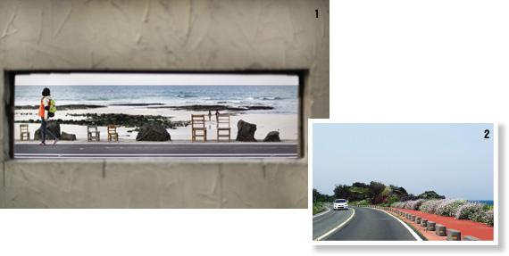 월정리 해변과 종달리 해안도로 풍경사진