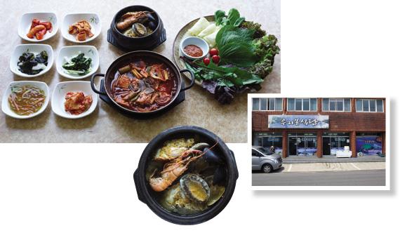 제주 바다의 맛 성산 우리봉 식당 사진