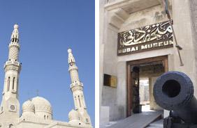 주메이카 모스크, 두바이 박물관