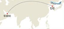 두바이 지도
