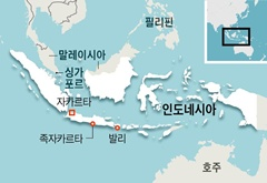 인도네시아 위치도