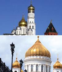 크렘린 궁전, 모스크바 구세주 성당