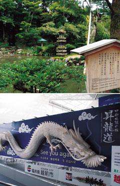 일본의 3대 정원으로 꼽히는 '겐로쿠엔'.