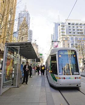 국민 교통 트램