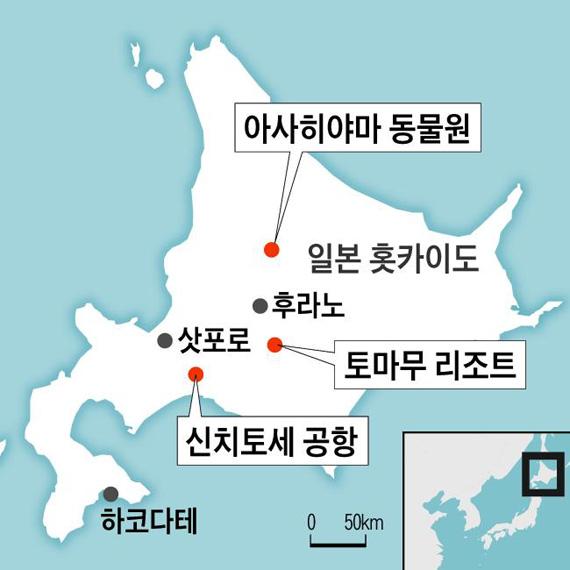 [그래픽] 일본 홋카이도 주요 관광지 위치도