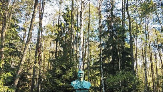 리투아니아 남부 드루스키닌케이의 구르타스 공원.