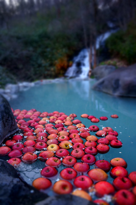 사과노천탕