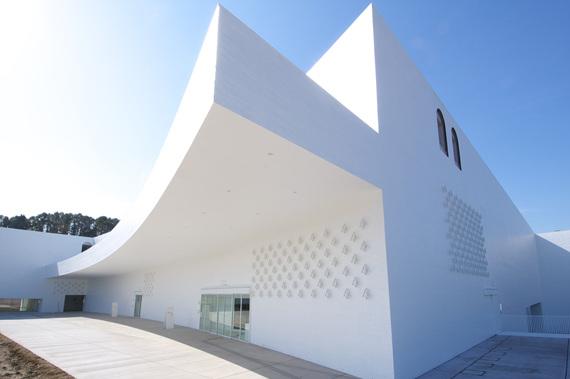 아오모리현 현립미술관
