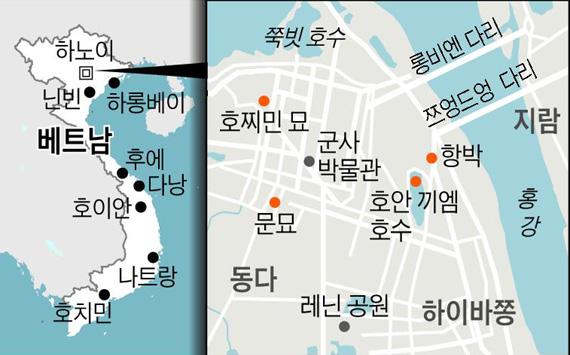 [그래픽] 베트남 하노이 명소