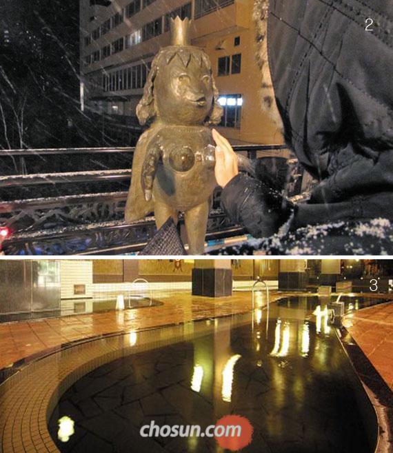 삿포로 온천… 저렴하게 즐기기