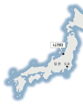 [그래픽] 일본 나가타