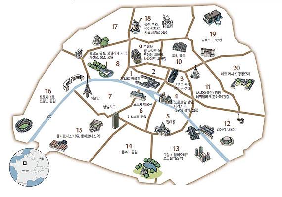 파리 지도