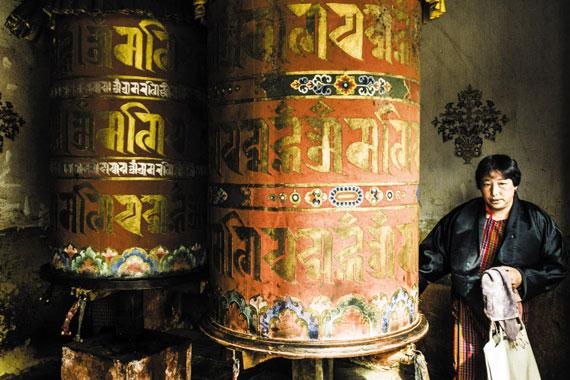 서기 659년에 지어진 것으로 알려진 붐탕의 잼페이 사찰 기도의 바퀴.