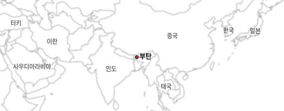 [그래픽] 부탄
