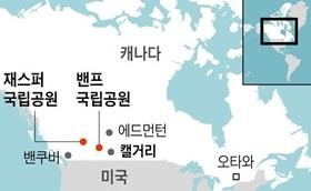 캐나다 지도