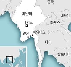 미얀마 위치도
