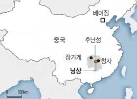 중국 닝샹지도