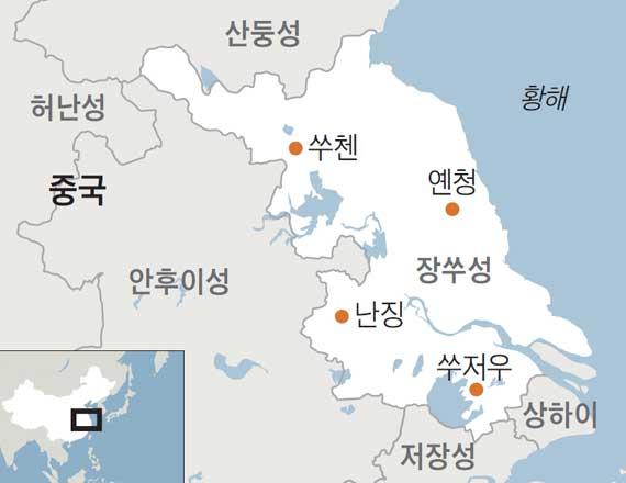 장쑤성여유국 지도