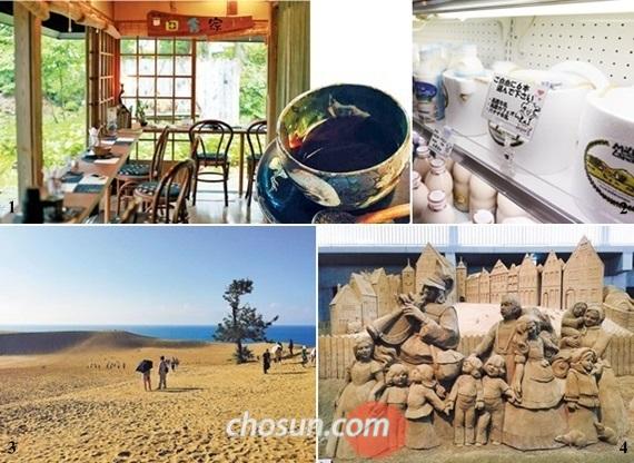 山寺를 개조한 이나카야 카페 / 사구·모래 미술관
