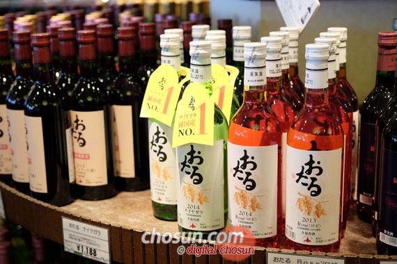 오타루 와인.