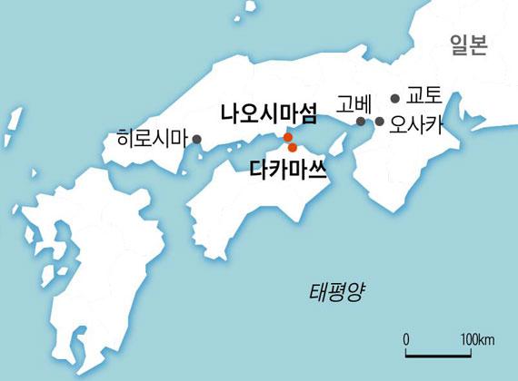 [그래픽] 나오시마섬 / 다카마쓰