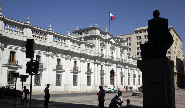 칠레 산티아고
