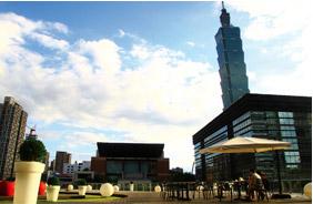 타이베이 101과 도심 풍경