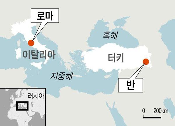 [그래픽] 반·로마