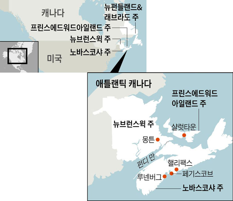 ☞애틀랜틱 캐나다: 캐나다 동부 대서양 지역에 위치한 노바스코샤, 프린스에드워드아일랜드, 뉴브런스윅, 뉴펀들랜드&래브라도 4개 주를 말한다.