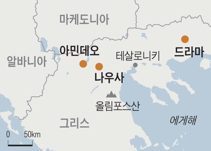 나우사·아민데오·드라마 위치
